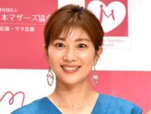 潮田玲子、娘と顔出し親子ショット「笑顔が素敵」「お子ちゃま可愛い過ぎる」