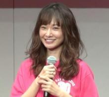モデル・西川瑞希、3月末に結婚していたと報告 お相手について「とてもおおきくて大切な存在です」