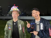 ニューヨーク、ド深夜に緊急生放送 嶋佐の誕生日会をドッキリで生放送