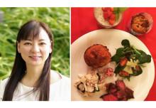 予約受付中!オンライン講座「免疫力維持のため腸内環境を整える食事」開催