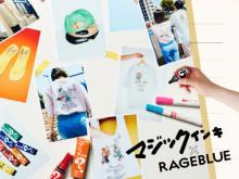 """RAGEBLUEと""""マジックインキ""""のコラボ商品が登場。ポップなイラストがプリントされたTシャツがかわいすぎる"""