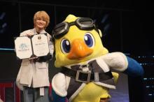 神木隆之介、独立後初の公の場で笑顔 ゲーム『FF』チョコボのテーマで登場