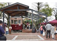 大牟田駅西口駅前「路面電車204号」がおしゃれなカフェに変身してオープン!