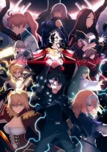 『FGO終章ソロモン』7・30上映決定 キービジュアル&本予告など公開