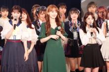 宮脇咲良&矢吹奈子、5・29HKT48コンサート出演決定