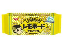 ニューレトロがテーマの期間限定「ココナッツサブレ」第2弾はレモネード味