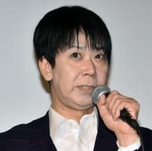 手塚とおる、6年前に結婚していた「割と僕を泳がせてくれます」 メディア初告白