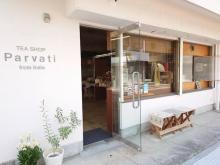 「Tea Shop Parvati」でレザーバッグ・アーティスト池田順子展が開催