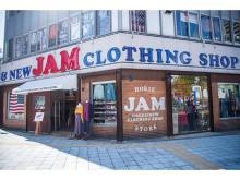 「古着屋JAM」東京最大規模となる180坪の店舗が原宿にオープン!