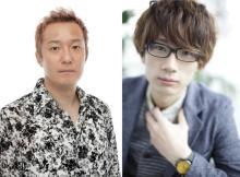 小野坂昌也&江口拓也「うまぴょいしてますよ~」 『ウマ娘』トーク&歌唱で大爆笑