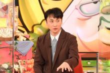 """児嶋一哉、バナナマンとの""""友情秘話"""" 日村&サンドとノーリアクション対決も"""