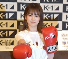 『ボンビーガール』川口葵、K-1甲子園&カレッジの応援サポーター就任「熱気をお伝えできるよう」