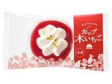 モスバーガーより米粉・豆乳加工品・甜菜糖を使用したデザートが発売