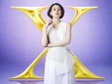 米倉涼子主演『ドクターX』、10月に2年ぶり新シリーズ 100年に1度のパンデミックで東帝大が激変