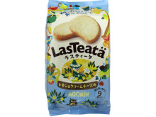 """「ラスティータ」に新フレーバー""""レモン&クリームチーズ味""""が登場!"""