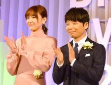 星野源&新垣結衣が結婚 『逃げ恥』SP撮影後に交際開始、婚姻届提出は「今後時期を見て」