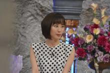 山口もえ、夫・田中裕二のこれからを心配 『ダウンタウンDX』でぶっちゃけトーク