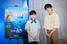 ディズニー&ピクサー新作『あの夏のルカ』日本版声優に阿部カノン&池田優斗が決定