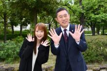 大原櫻子、刑事ドラマ初出演 『捜査一課長』でオン眉前髪&制服姿も披露「まだ行けるじゃん」