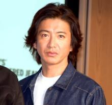 木村拓哉、田村正和さん追悼「あったかい想い出しかありません」 『協奏曲』『古畑任三郎』で共演
