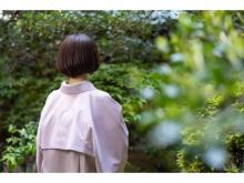 """雨から大切な""""きもの""""を守るレインウェア「千總の雨コート」が新発売!"""