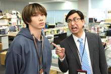 遠藤健慎、イマドキ男子と役作りで一体化? 『カラフラブル』おいでやす小田とバトル