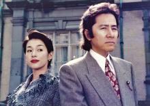 BSフジ、田村正和さん追悼で『総理と呼ばないで』放送