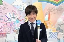 """内村光良MC『ウッチャン式』ゴールデン進出 人気芸能人の""""ふしぎ""""を発見?"""