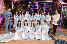 日向坂46、メンバー全員参加で尊敬するアイドルを総選挙 『MUSIC BLOOD』初の女性ゲストに登場
