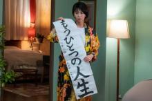 好調なフジに迫る日テレ 『大豆田とわ子』2週連続1位、『コントが始まる』初TOP3入り