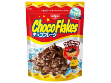 暑い季節ならではの食べ方を提案!「チョコフレーク 冷やしてパッケージ」発売