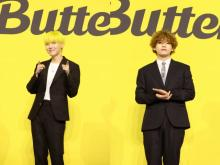 """BTS、新曲会見での髪型が話題 J-HOPEは""""バター髪""""、Vはプードルのようなくるくるパーマで登場"""