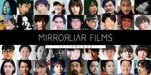 「だれでも映画が撮れる時代」短編映画製作プロジェクト、36人の監督が出揃う
