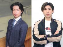 町田樹、フィギュアスケート「継承プロジェクト」ドキュメンタリー放送