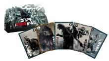 怪獣の鳴き声&鈴村健一の読み上げで遊ぶ「ゴジラ大咆哮かるた」登場