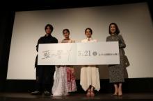 紺野彩夏&久保田紗友、W主演作で互いに感謝 現場の仲良しエピソードも「直前までみんなで…」