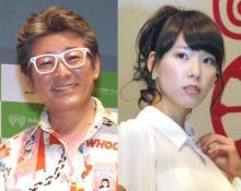 布川桃花、第1子女児出産を報告 フックンも初孫誕生に喜び「元気そうな写真を見たら、涙が出ました」