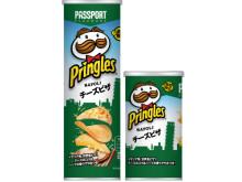 4種類のチーズを贅沢に使用!「プリングルズ NAPOLI チーズピザ」が発売