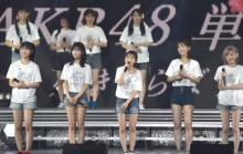 AKB48新番組は『乃木坂に、越されました。』 約10年ぶりAKB48単独シングルも決定