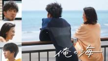 和田正人、withコロナ時代の新しい暮らしがテーマの短編に主演