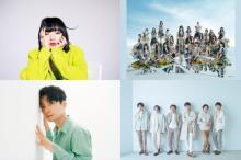 星野源『CDTVライブ』初出演決定 90分SP出演者第1弾発表