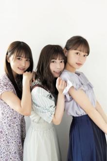 日向坂46影山優佳・東村芽依・高瀬愛奈が語る「一期生としての5年間の絆」