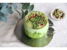 抹茶×ピスタチオ!「CHAVATY」から新緑の季節にぴったりなティーラテが登場