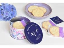 鎌倉紅谷の焼菓子「あじさい」が45周年!鎌倉の紫陽花をイメージした限定缶で登場