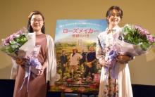 ジェーン・スー、バラ園再興の映画に感慨「ブレなさと頑固さに親しみ」