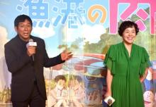 """さんま&大竹しのぶ""""元夫婦漫才""""で笑いさらう「再婚したほうがいい?」"""