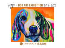 愛犬を世界で一枚の現代アートに!「EIJI TAMURA DOG ART展」広島三越にて開催