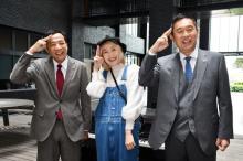 ハラミちゃん、ドラマデビューで本人役 『捜査一課長』でピアノも披露