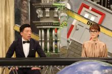 大地真央『脱力タイムズ』初登場「大人の笑いの感覚にあふれた番組」 有田の才能に驚き