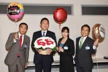 内藤剛志、66歳の誕生日 『捜査一課長』現場で祝福され感慨「こんなラッキーな人生はない」